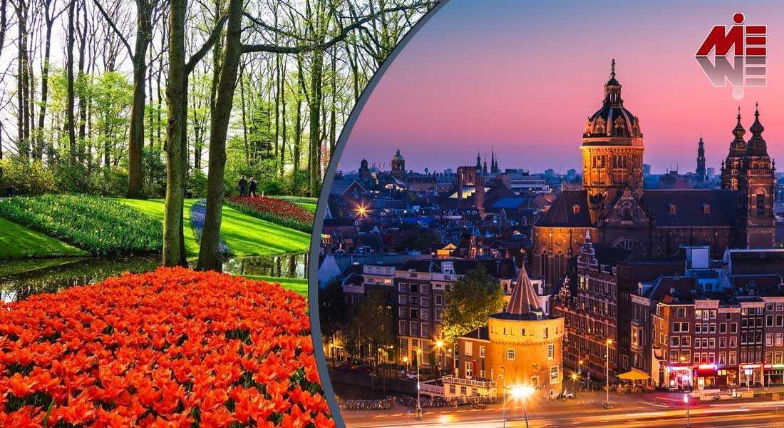 اقامت هلند 4 دوره زبان در هلند