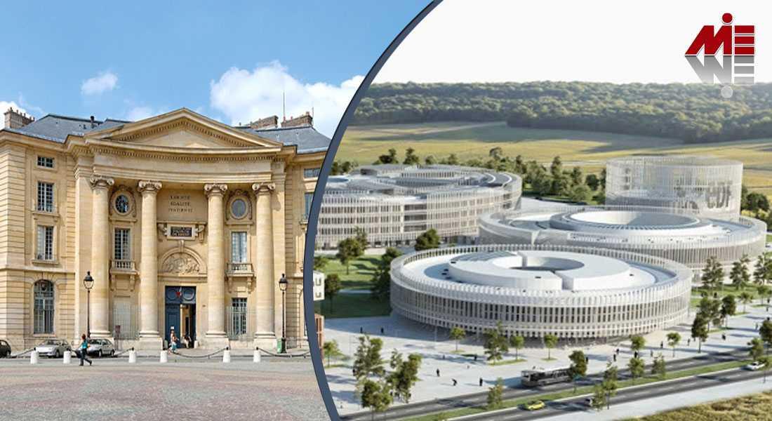 دانشگاه های فرانسه 1 دانشگاه های فرانسه