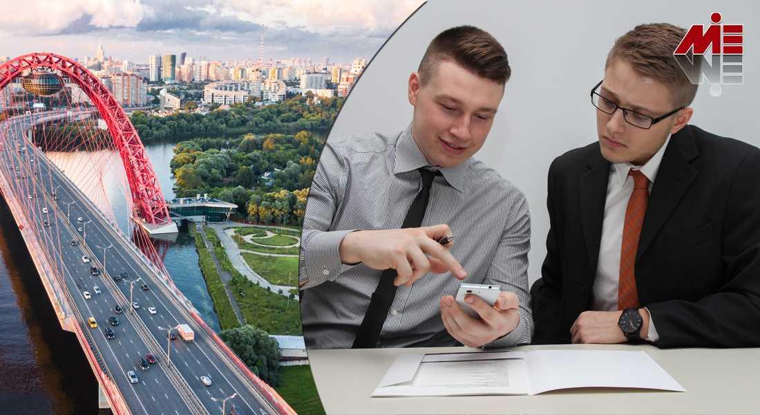 ax2 19 سرمایه گذاری در روسیه