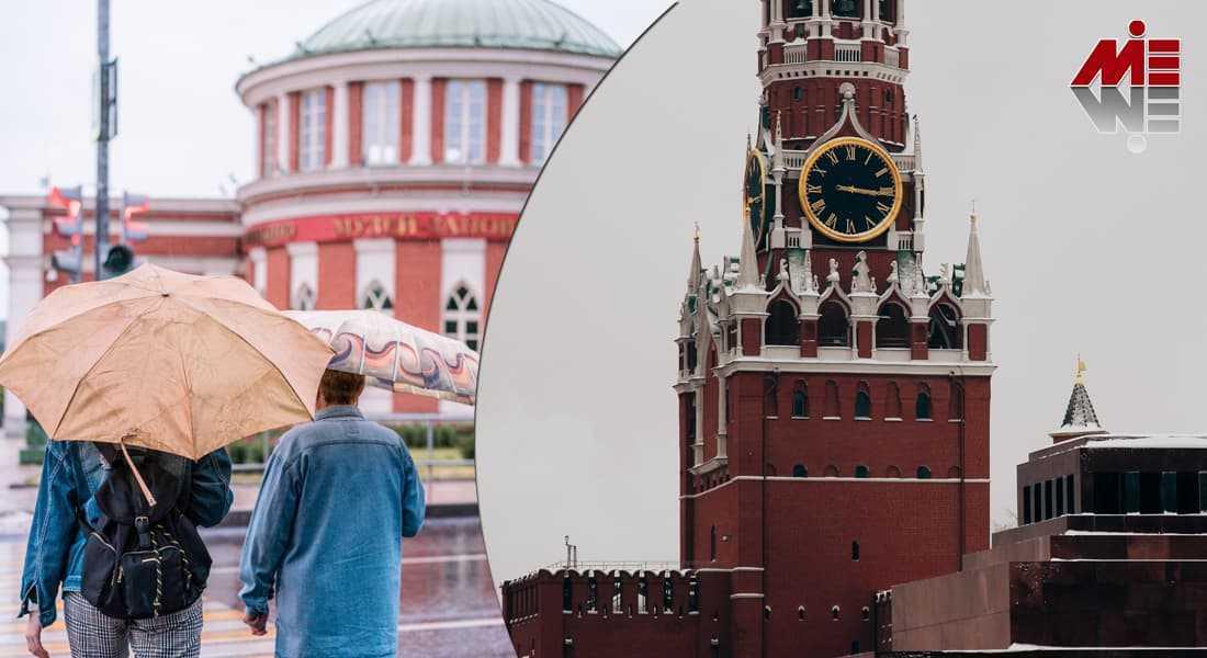 ax2 2 2 مهاجرت به روسیه