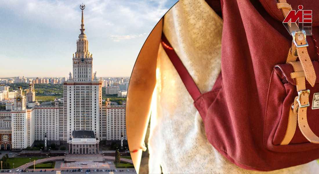 ax2 22 تحصیل و اعزام دانشجو به روسیه