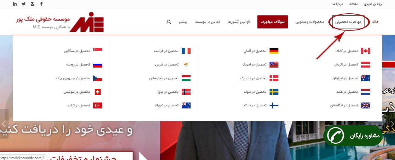 راهنمای سایت 1 راهنمای استفاده از سایت