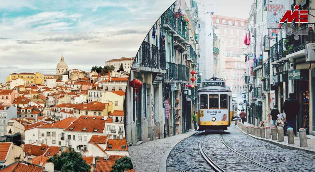ax2 14 خودحمایتی پرتغال