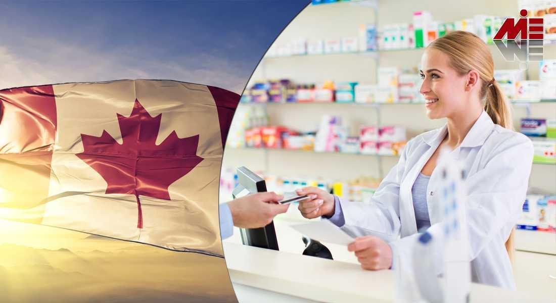 ax2 25 تحصیل در رشته داروسازی در کانادا