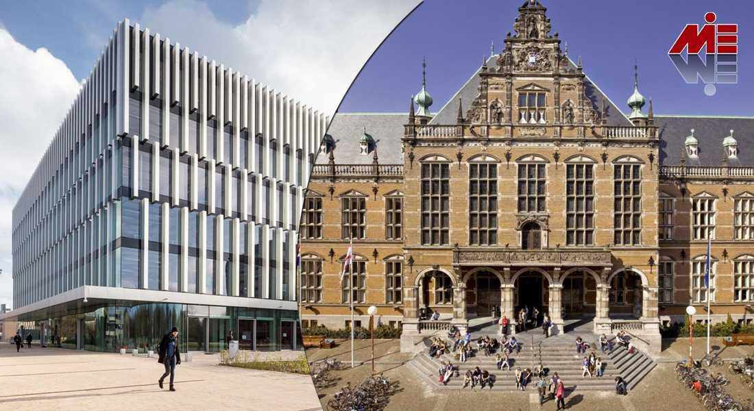 ax2 27 تحصیل در هلند