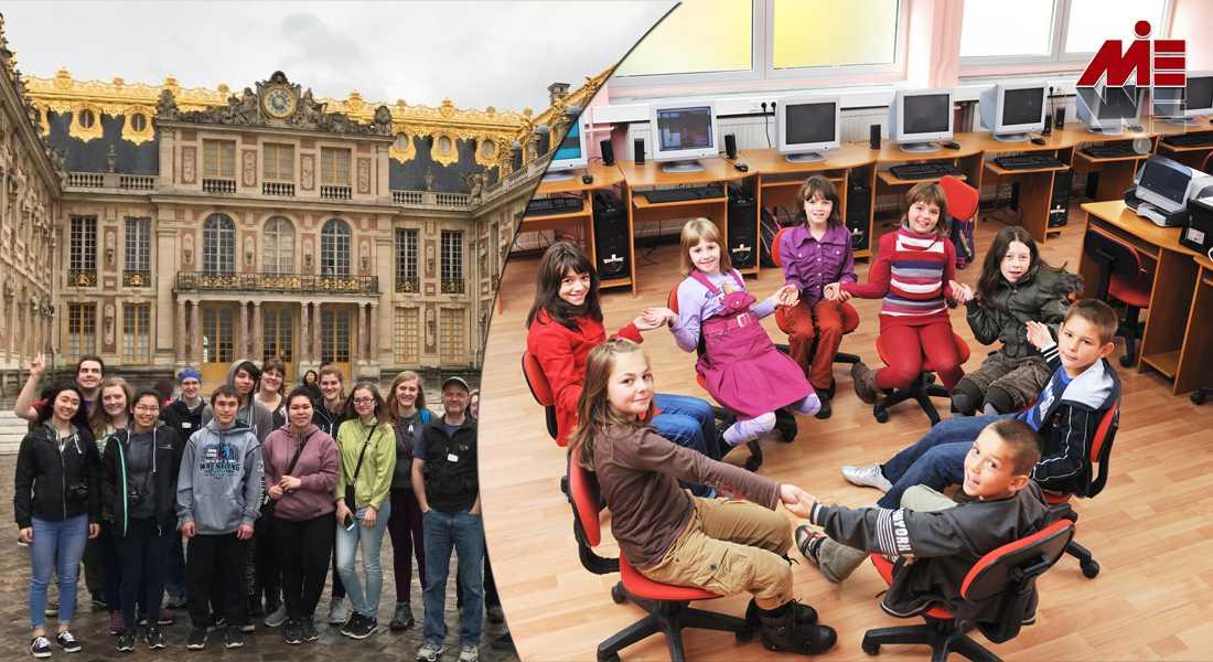 ax2 8 تحصیل در مدارس فرانسه
