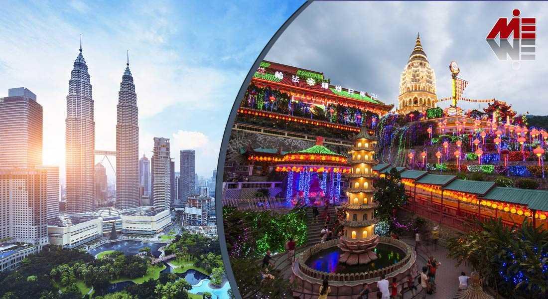 دانشگاه های مالزی و تحصیل در مالزی 2 دانشگاه های مالزی و تحصیل درمالزی