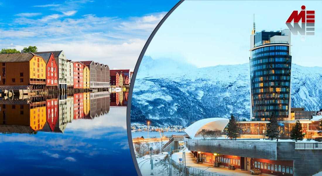 مهاجرت به نروژ 2 مهاجرت به نروژ