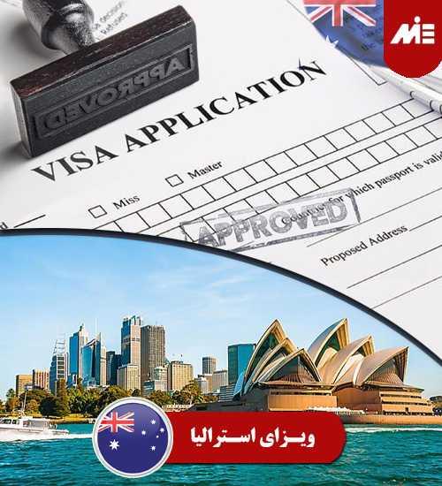 ویزای استرالیا هزینه زندگی در استرالیا