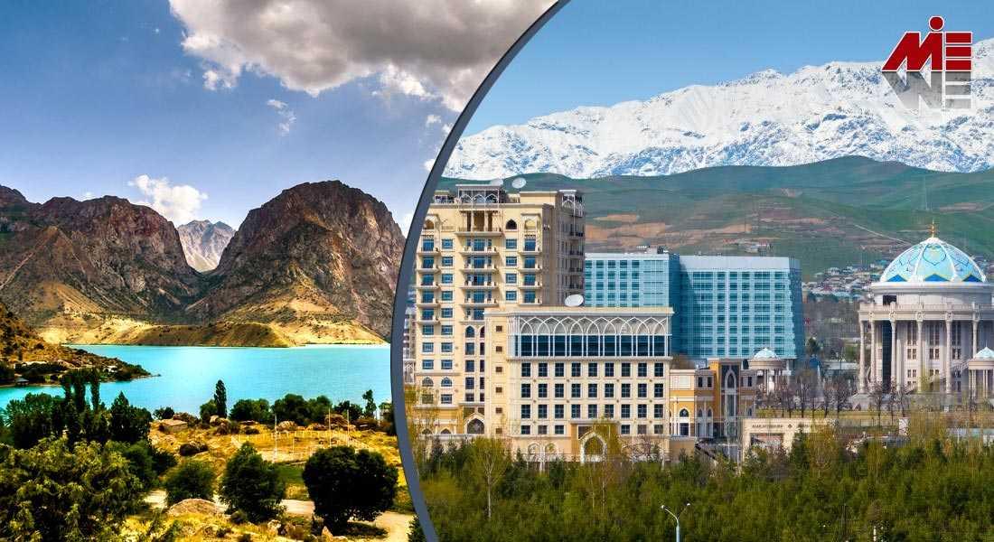 اقامت تاجیکستان 2 اقامت تاجیکستان