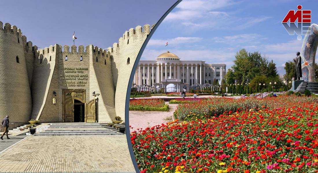 اقامت تاجیکستان 3 اقامت تاجیکستان