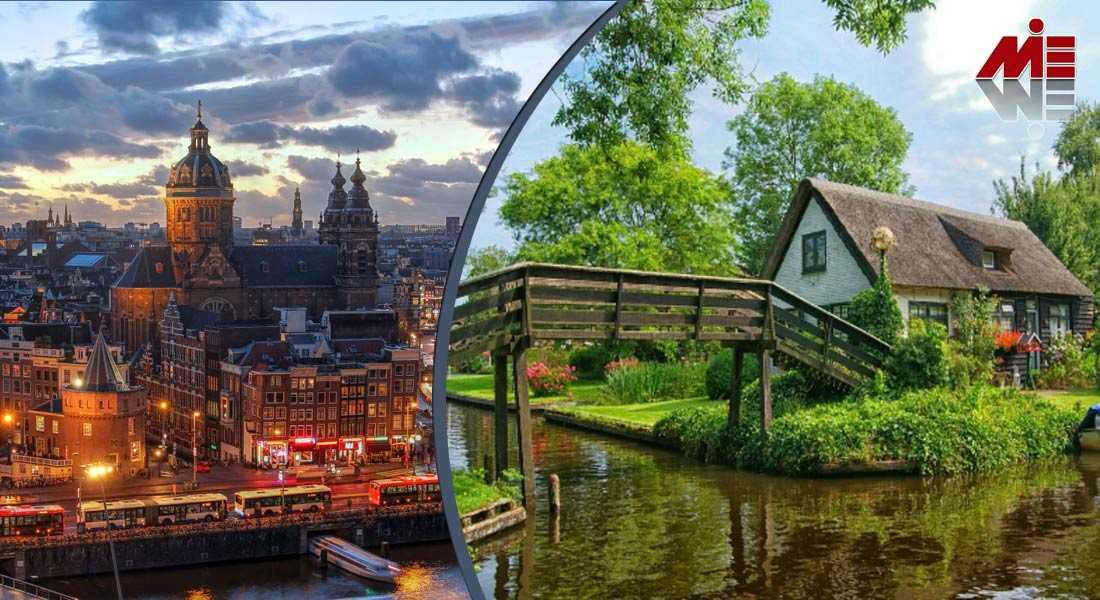 بورس تحصیلی در هلند 3 مهاجرت تحصیلی به هلند