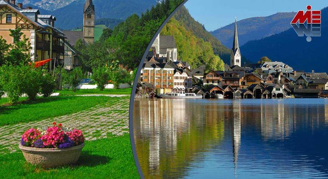 تحصیل پرستاری در اتریش 2 تحصیل پرستاری در اتریش
