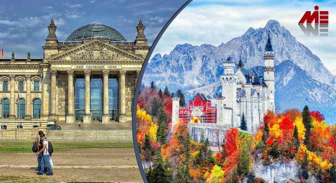 تحصیل پزشکی در آلمان 2 تحصیل پزشکی در آلمان