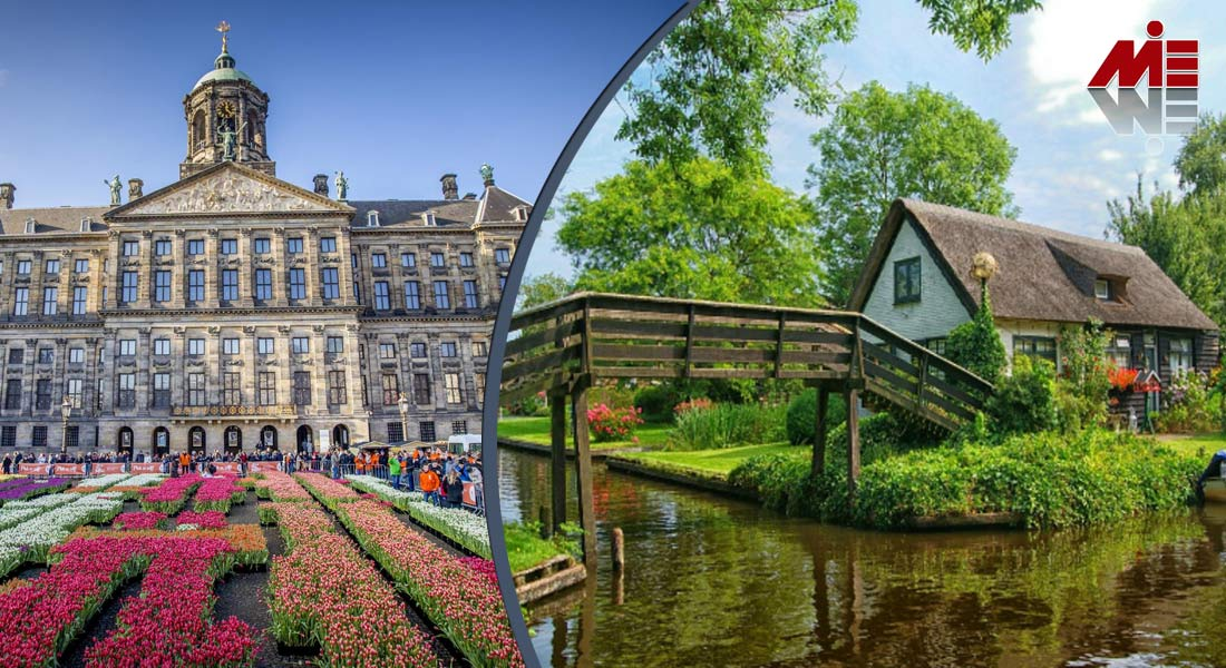 زندگی در هلند 2 زندگی در هلند