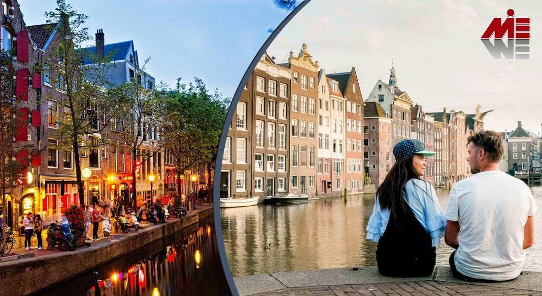 زندگی در هلند 3 زندگی در هلند