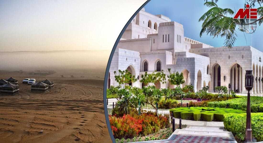 شرایط کار پزشکان و پرستاران در عمان 3 شرایط کار پزشکان و پرستاران در عمان