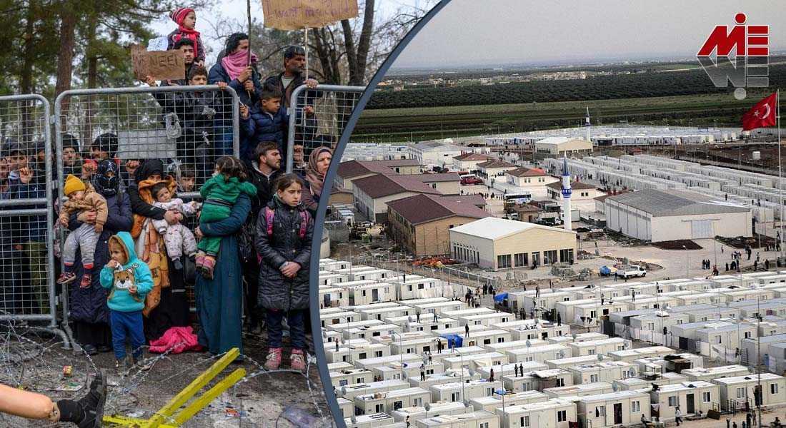وضعیت پناهندگان در کشور ترکیه و شرح پناهندگی 2 وضعیت پناهندگان در کشورترکیه و شرح پناهندگی