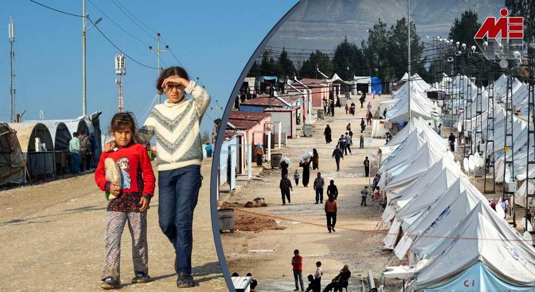 وضعیت پناهندگان در کشور ترکیه و شرح پناهندگی 3 وضعیت پناهندگان در کشورترکیه و شرح پناهندگی