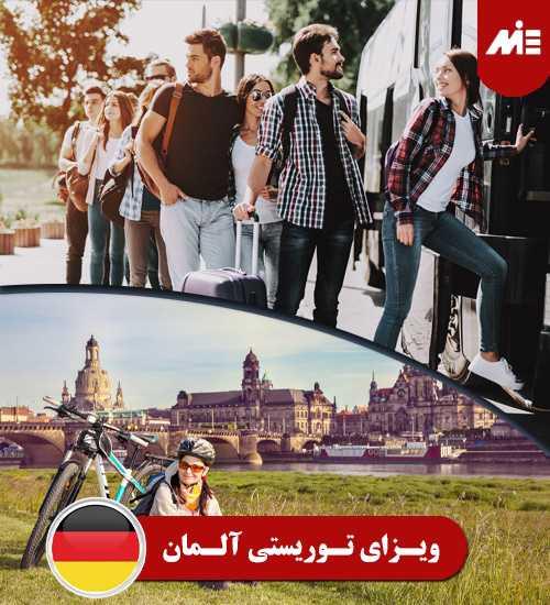 ویزای توریستی آلمان ویزای توریستی آلمان