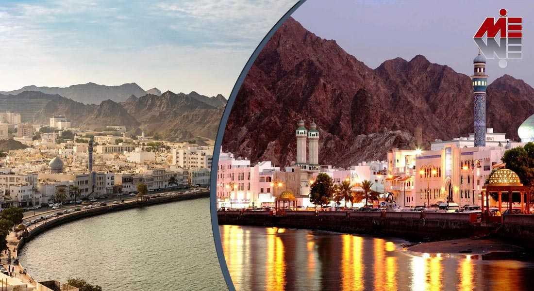 کار در عمان 3 کارآفرینی در عمان