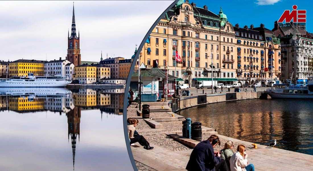تبدیل اقامت به تابعیت سوئد 2 تبدیل اقامت به تابعیت سوئد