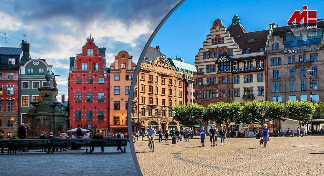 تبدیل اقامت به تابعیت سوئد 3 تبدیل اقامت به تابعیت سوئد