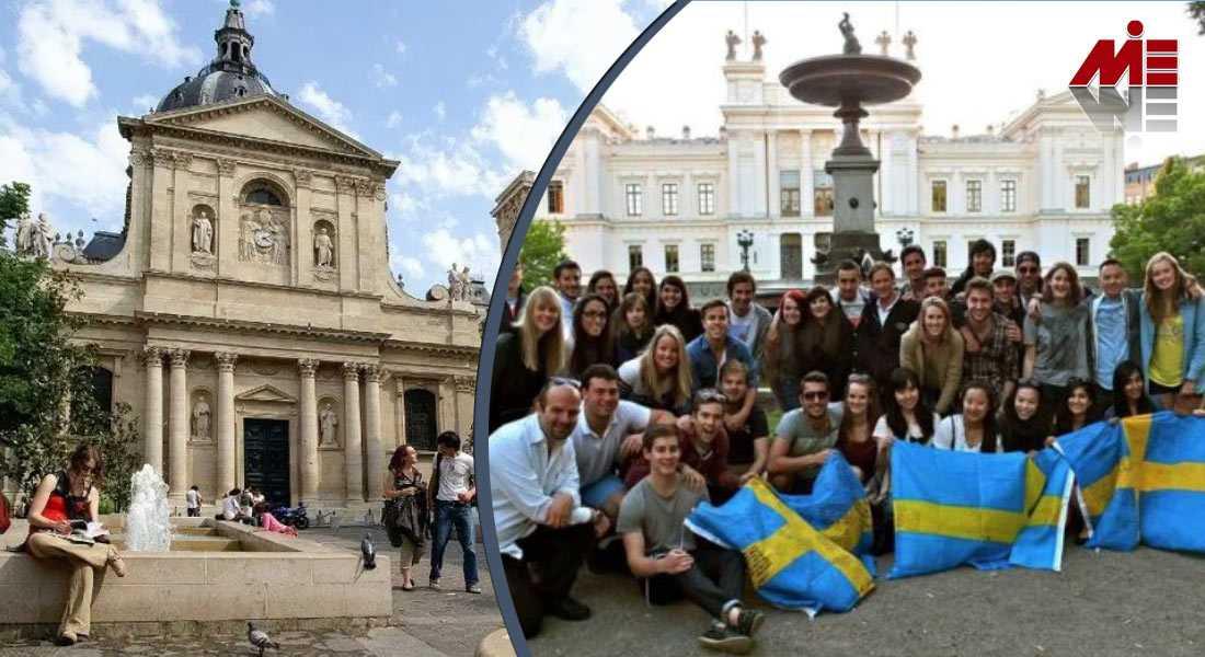 تحصیل در سوئد در مقطع دکترا 2 تحصیل در سوئد در مقطع دکترا