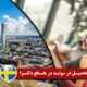 تحصیل در سوئد در مقطع دکترا