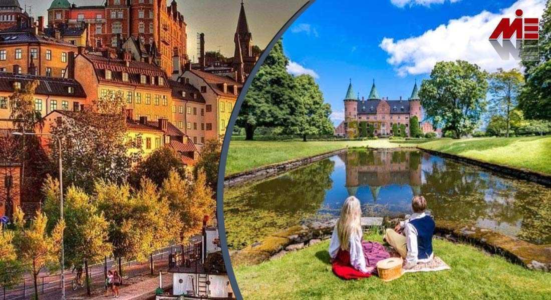 زندگی در سوئد 2 زندگی در سوئد
