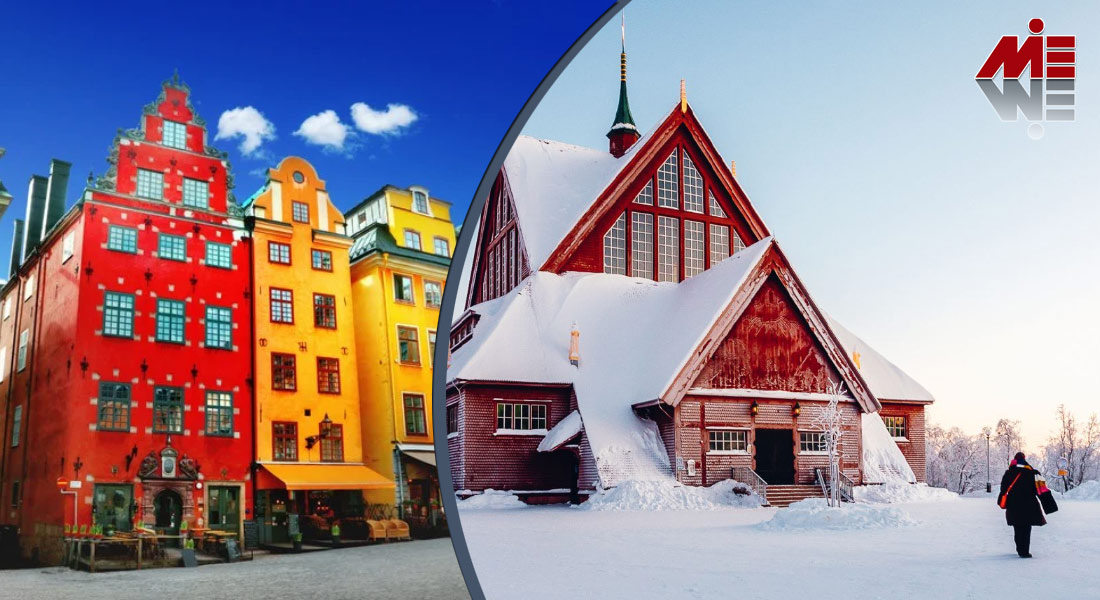 زندگی در سوئد 3 زندگی در سوئد