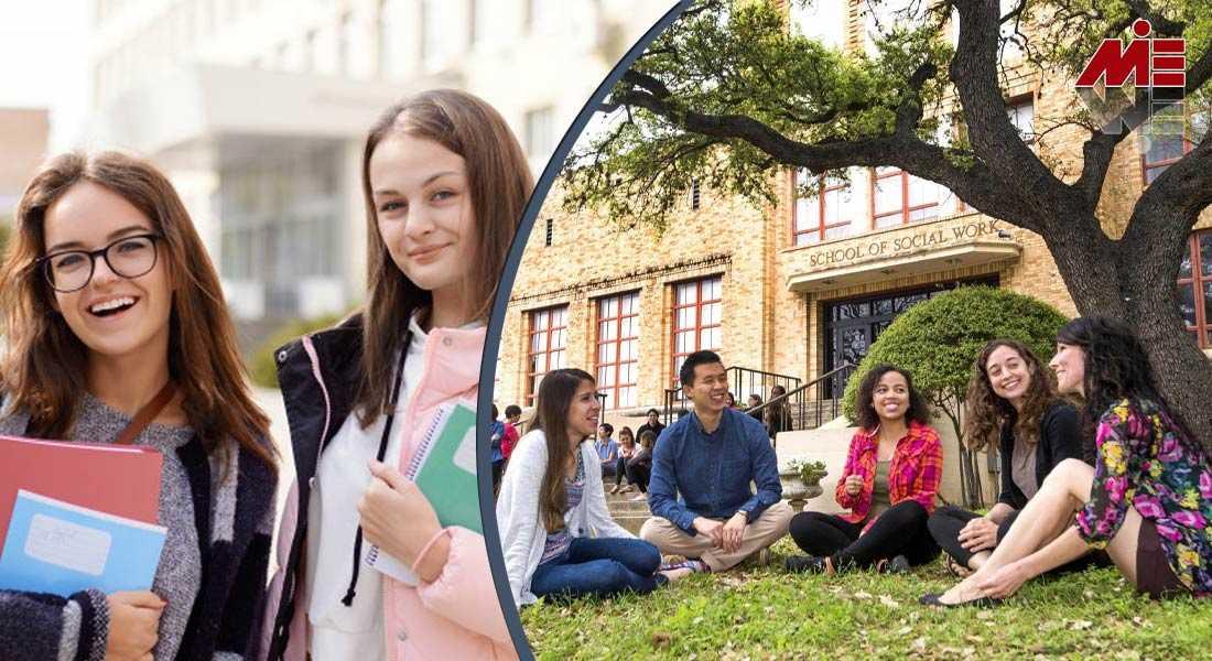 نحوه اخذ بورسیه تحصیلی و تحصیل به همراه Fund 2 نحوه اخذ بورسیه تحصیلی و تحصیل به همراه FUND