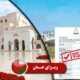 ویزای عمان
