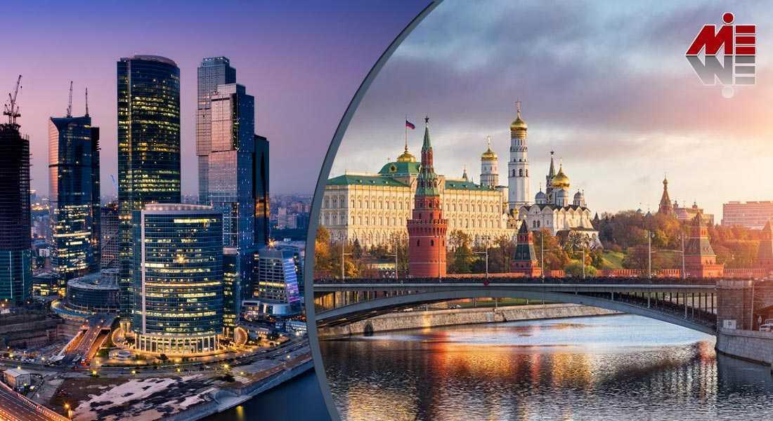 ویزای کاری روسیه 2 ویزای کار روسیه