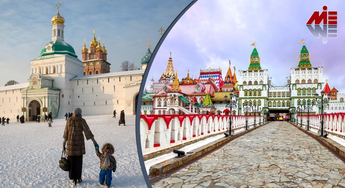 اقامت روسیه 2 اقامت روسیه