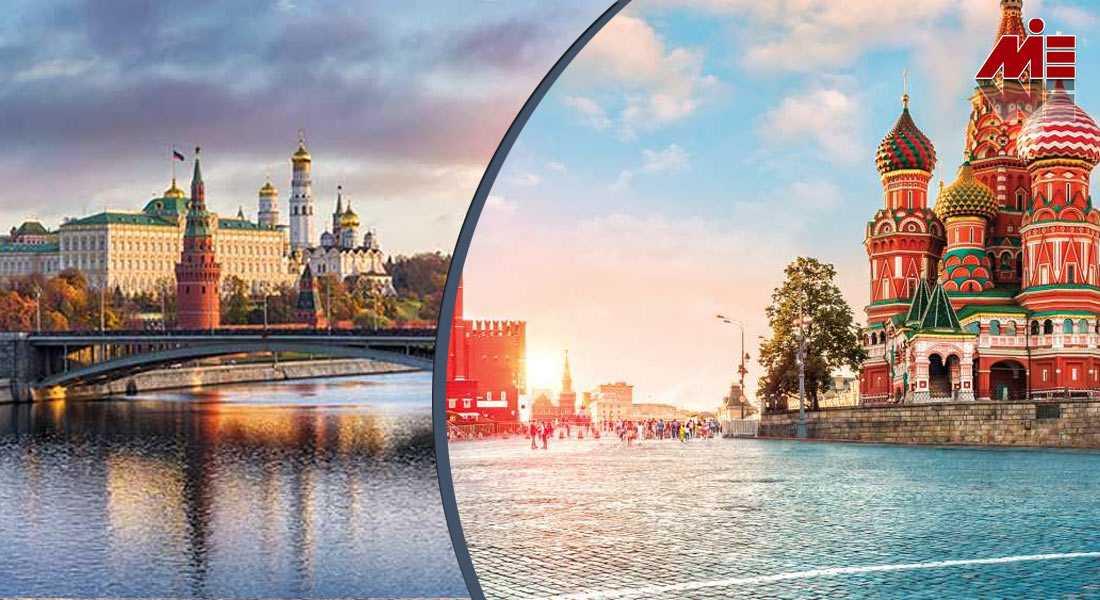 تحصیل در روسیه 2 اقامت روسیه