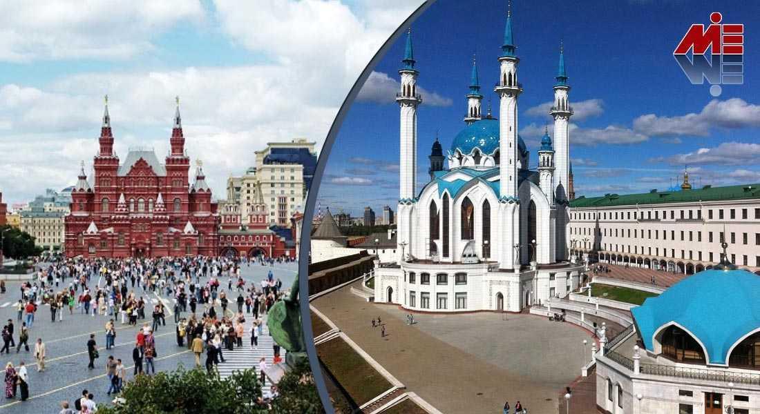 ویزای کاری روسیه 3 ویزای کار روسیه