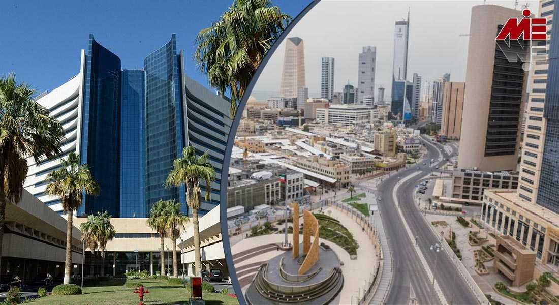 ویزای کویت 2 ویزای کویت