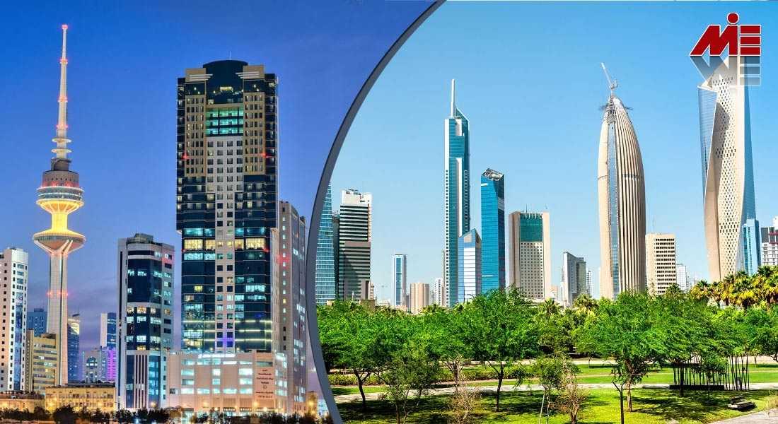 ویزای کویت 3 ویزای کویت
