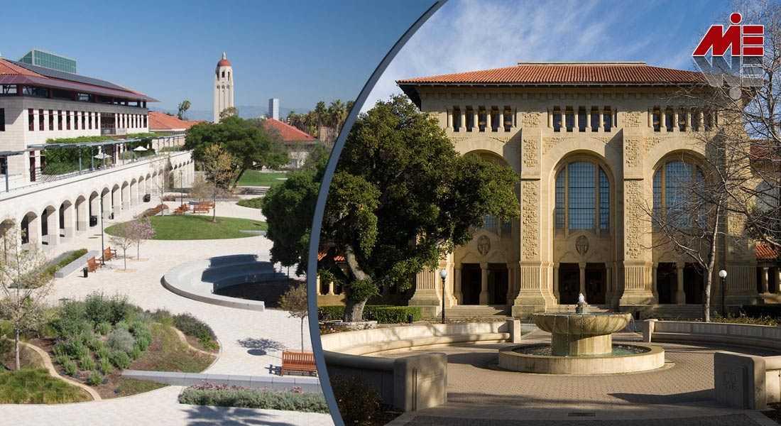 دانشگاه استنفورد 2 معرفی دانشگاه استنفورد