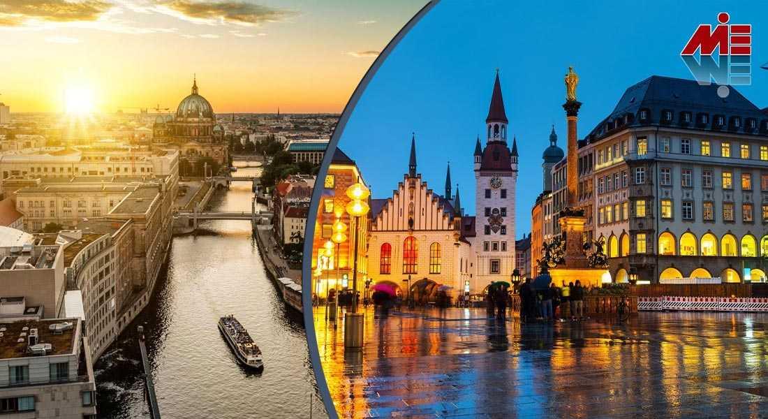 بهترین شهرهای آلمان برای زندگی 2 بهترین شهرهای آلمان برای زندگی
