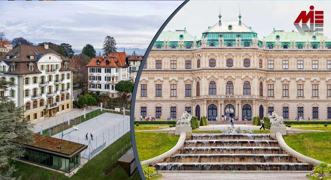مقایسه تحصیل در مدارس اتریش و سوئیس 2 بهترین رشته های تحصیلی در دنیا
