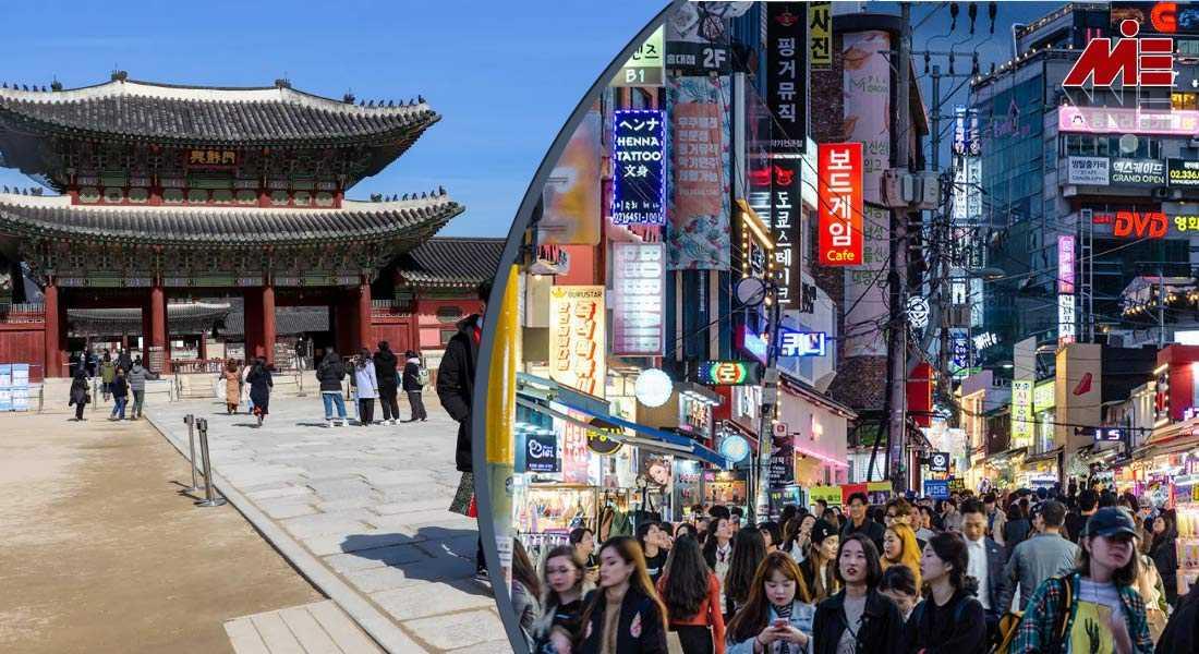 مهاجرت به کره جنوبی 2 مهاجرت به کره جنوبی