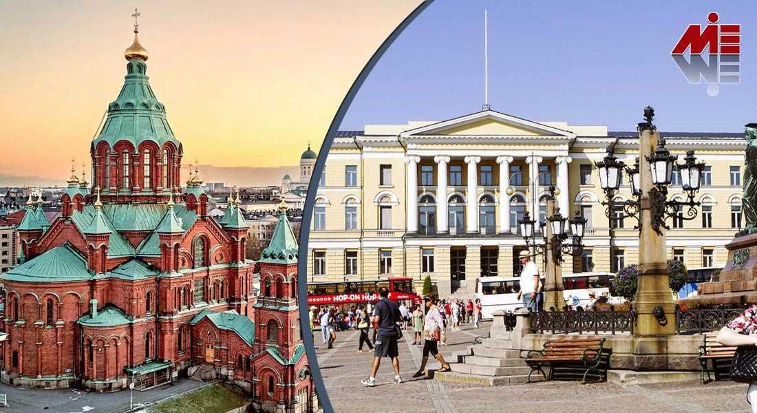 تحصیل پزشکی در فنلاند 2 رشته های تحصیلی مناسب برای مهاجرت