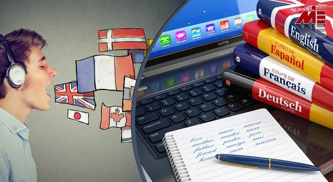 دوره زبان در اروپا 3 دوره زبان در اروپا