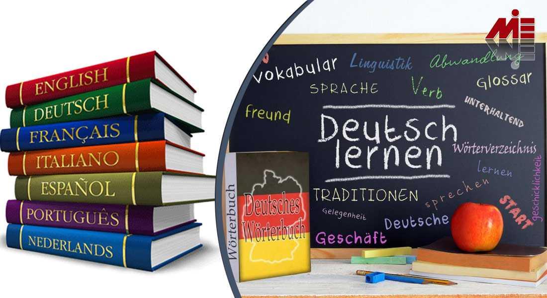 دوره زبان در اروپا 4 دوره زبان در اروپا