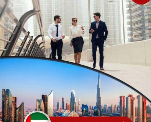ثبت شرکت در امارات