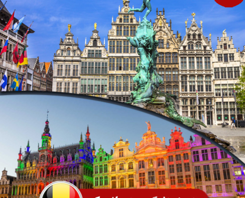 هزینه زندگی در بلژیک 2 495x400 مقالات
