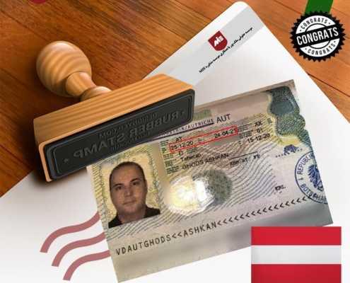 ویزای تحصیلی اتریش - آقای قدس