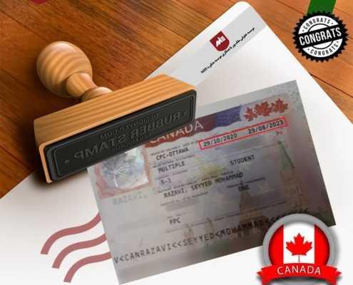 ویزای تحصیلی کانادا آقای رضوی